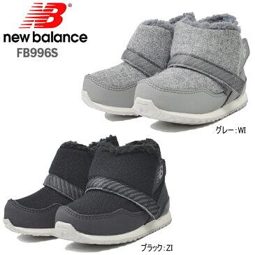 ニューバランス キッズ スニーカー ブーツ New Balance 男の子 女の子 FB996S