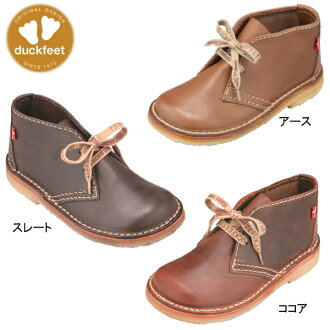 Duck feet boots duckfeet 326 Danske duck feet boots leather boots crepe sole leather and Womens mens ladies men's BOOTS