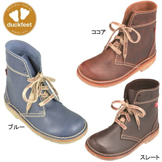 Duck feet boots duckfeet 4600 Danske duck feet boots leather boots crepe sole leather and Womens mens ladies men's BOOTS