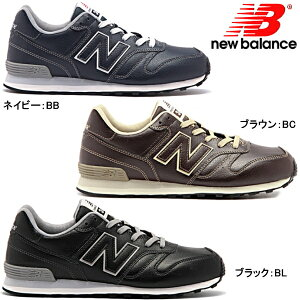 ニューバランス368NewBalanceM368L靴メンズ靴スニーカーウォーキングシューズブラックネイビーブラウン正規品【NGNG-14rjhd】●