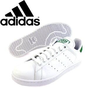 アディダス スタンスミス Adidas stan smith 靴 スニーカー セール メンズ【SALE 20%OFF】●ad...