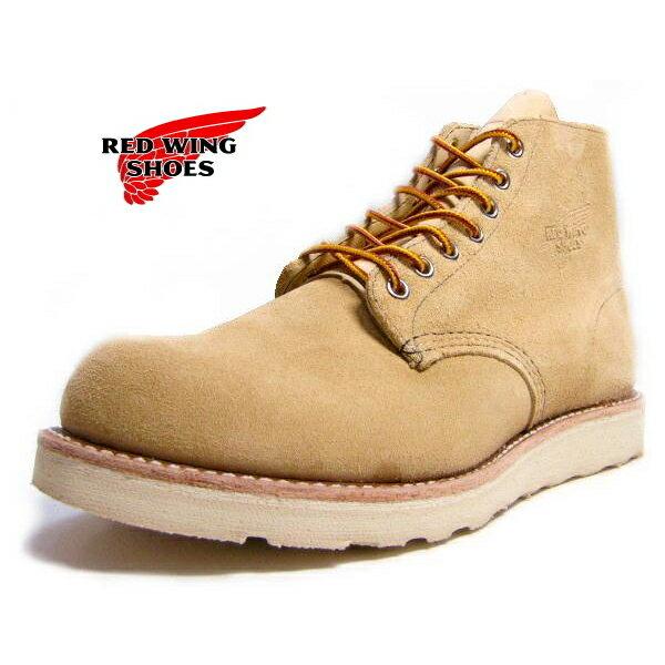 REDWING 正規品 RED WING 8167 レッドウィング 6inch ブーツ プレーン ベージュスエード 【返品無料対応・30日保障】【豪華シューケアセット3点付】【17tvlfl】○:靴のセレクトショップ Lab