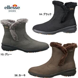 Ladies boots eresse boots boots ladies photoelectron ellesse V-WT165 ladies faux fur short boots wintering boots winter boots shoes snow shoes with non-slip-