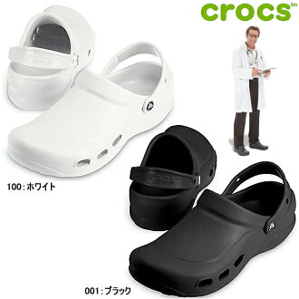 All three colors of light weight sandals clog work shoes hospital medical facilities nurse くろっくす for men for 12284 clocks Lady's men zouk locks watt vent crocs crocswatt vent women ●
