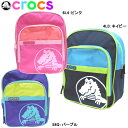 クロックス キッズ バッグ リュックサック デューク バックパック crocs Kids'Duke Backpack 56474 子供用 男の子 女の子 BAG バッグ 鞄 かばん 【NENE-55trpd】【正規品】●【あす楽対応】