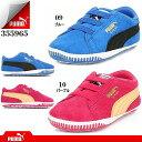 Puma-355965-1