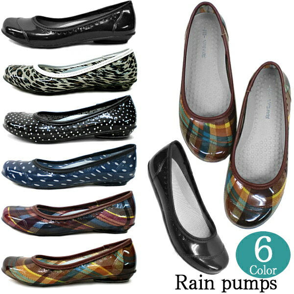 Rain Shoes Women - All About Shoes