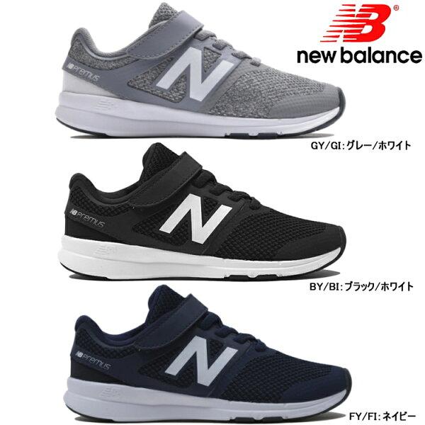 ニューバランスキッズスニーカーNewBalanceKXPREMKidsPREMUS靴キッズジュニア正規品