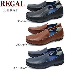 送料無料 リーガル 靴 メンズ 56HRAF カジュアルシューズ 靴 正規品 メンズ ヴァンプス リッポン ドライビングシューズ ローファー 本革 おしゃれ ブラック 黒 ブラウン 茶色 ネイビー 紺 小さいサイズ 有 23.5cm 24.0cm 24.5cm 25.0cm 25.5cm 26.0cm 26.5cm 27.0cm