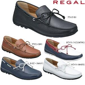 送料無料 リーガル REGAL メンズカジュアル ドライビングシューズ 55PR AF スリッポン メンズ 靴