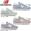 ニューバランス 574 New Balance WL574 靴 レディ...