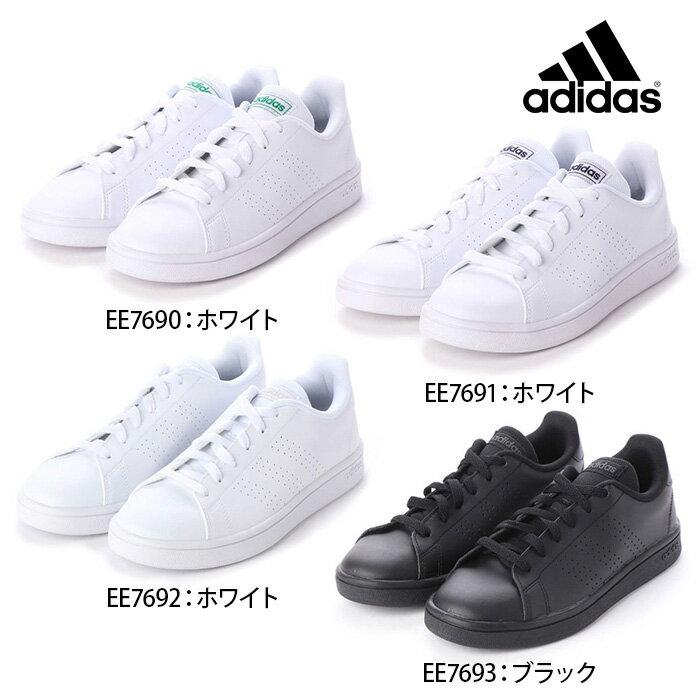 adidas アディダス ADVANCOURT BASE アドバンコートベース EE7690 EE7691 EE7692 EE7693 メンズ スニーカー スポーツシューズ