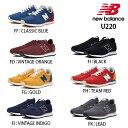 new balance ニューバランス U220 FF/FG/FH/FI/FJ/FK/FD/ ユニセックス メンズ レディース スニーカー ローカット レースアップシューズ 紐靴 運動靴 ランニング ワイズD カジュアル 人気 男女兼用 男性 女性