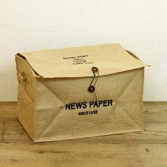 ジュート 新聞ストッカー(1159)【ランドリーバスケット 新聞ストッカー 麻 収納 小物入れ…