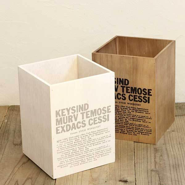 BREA(ブレア) ダストBOX No.7【ゴミ箱 ダストボックス ごみばこ インテリア おしゃれ 木製 北欧雑貨】【北欧 ナチュラル おしゃれ カフェ 雑貨】