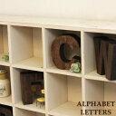 リサイクルウッドレター(木製アルファベット)29種(A~O) 【アルフ...