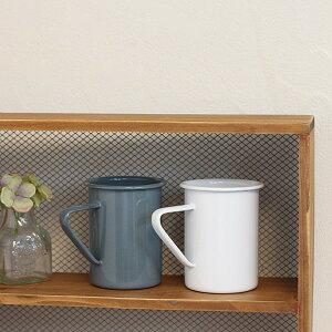 アンプリュスディープマグ【マグカップ ホウロウ 琺瑯 食器 キッチン小物 北欧雑貨】【北欧 ナチュラル おしゃれ カフェ 雑貨】