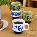 ★maison blanche(メゾンブランシュ) スタッキングマグ【マグカップ 食器 コップ キッチン おしゃれ かわいい 北欧雑貨】【北欧 ナチュラル おしゃれ カフェ 雑貨】