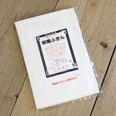 蚊帳ふきん(3枚入り) 吉岡商店[DM便送料無料]【ふきん 布きん 布巾 ふきん 奈良 お土産】