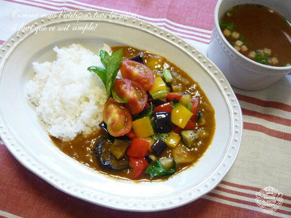 食器, 皿・プレート maison blanche() la reine L