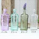 【アンティーク調ミニサイズのガラスボトル。一輪挿しやグリーンと一緒に。】YouZen/ミンスボトル
