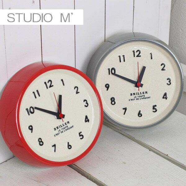 STUDIO M'(スタジオM'/スタジオエム) briller(ブリエ) 時計【スタジオM スタジオエム studio m 食器 プレート マグ】【北欧 ナチュラル おしゃれ カフェ 雑貨】