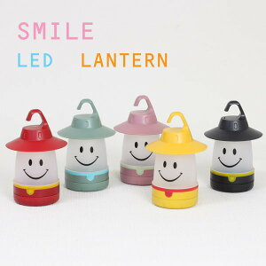 【LED ランタン ライト おしゃれ かわいい インテリア】 【全品ポイント10倍 11/30 00時〜】SP...