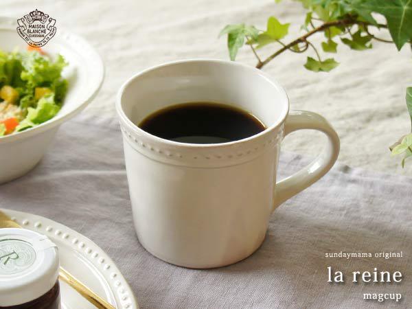 マグカップ・ティーカップ, コーヒーカップ maison blanche() la reine