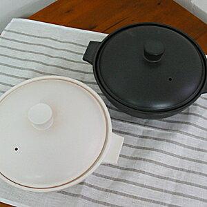 【送料無料】IH洋風国産土鍋 KAKOMI2.5L【送料無料】