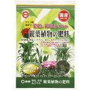 【1個までネコポス】観葉植物の肥料 210g【シクラメン】【...