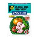 GFベンレート水和剤 0.5×10【殺菌剤】【カビ病】【住友化学園芸】