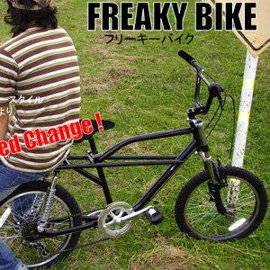 6-Stage gear with bike ニューフリーキー bike FREEKY BIKE matte olive color.