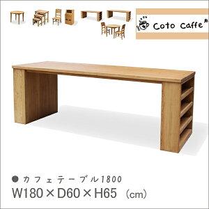 hsh-cc-001-180