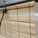 燻し竹スクリーン RC-1205 幅88cm高さ約180cm 室内室外兼用 燻製竹 スモークドバンブー HAYATON ロールアップ すだれ 竹ロールスクリーン 3