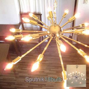 スプートニク18灯
