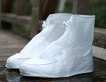 【定形外郵便150円OK】靴カバーシューズカバー雨の日グッズ