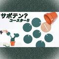 【定形郵便100円】コースターラバーコースターシリコンコースターフルーツ