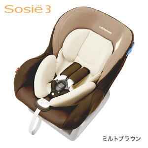 リーマンチャイルドシート新生児ソシエ3日本製