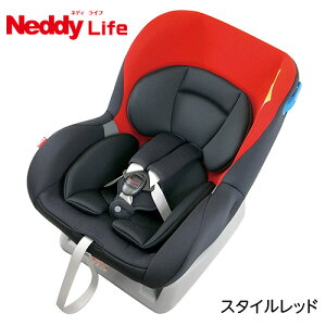 リーマンチャイルドシート新生児ネディLife日本製