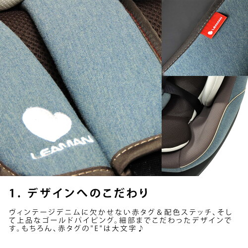 【メーカー保証延長サービス有り】チャイルドシート回転式新生児から4歳リーマン日本製ラクールISOFIXBig-E日本製新基準R129