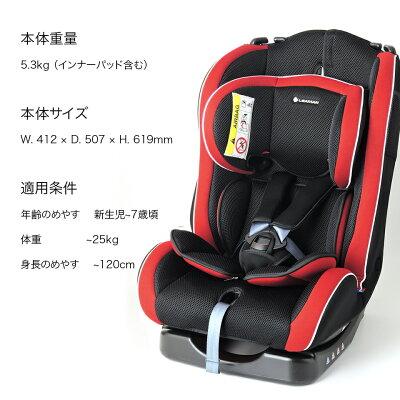 リーマンチャイルドシートジュニアシートカイナブラック新生児日本製メーカー直販送料無料国内製ベビーシートCainaBlack0-7歳メーカー保証2年カーシートCG0002