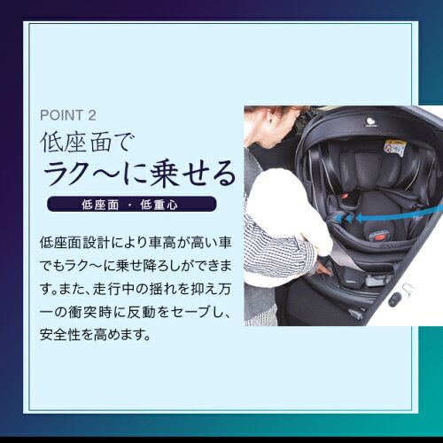 リーマン日本製ラクールISOFIXチャイルドシート新生児から4頃歳新基準R129