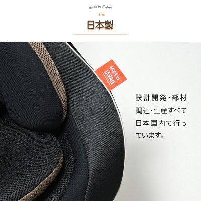 【送料無料】レスティロリーマンチャイルドシート新生児日本製【メーカー直販】