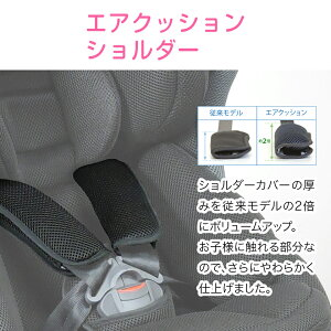 【送料無料】ISOFIXリーマンチャイルドシートレスティロISOFIX新生児【メーカー直販】