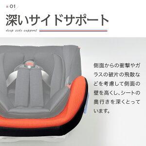 【送料無料】リーマンチャイルドシートネディLife新生児日本製【メーカー直販】