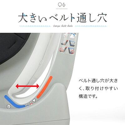 【送料無料】リーマンチャイルドシートネディLuLu新生児日本製【メーカー直販】