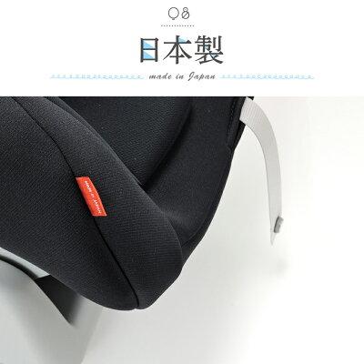 リーマンチャイルドシートネディLuLu新生児日本製メーカー直販送料無料国内製ベビーシートNeddy0〜4歳メーカー保証2年カーシート1歳2歳