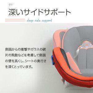 『送料無料』『日本製』『新生児対応』リーマンチャイルドシートパミオウーノライト【2年保証】