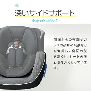 【送料無料】リーマンチャイルドシートソシエプラス3新生児日本製【メーカー直販】