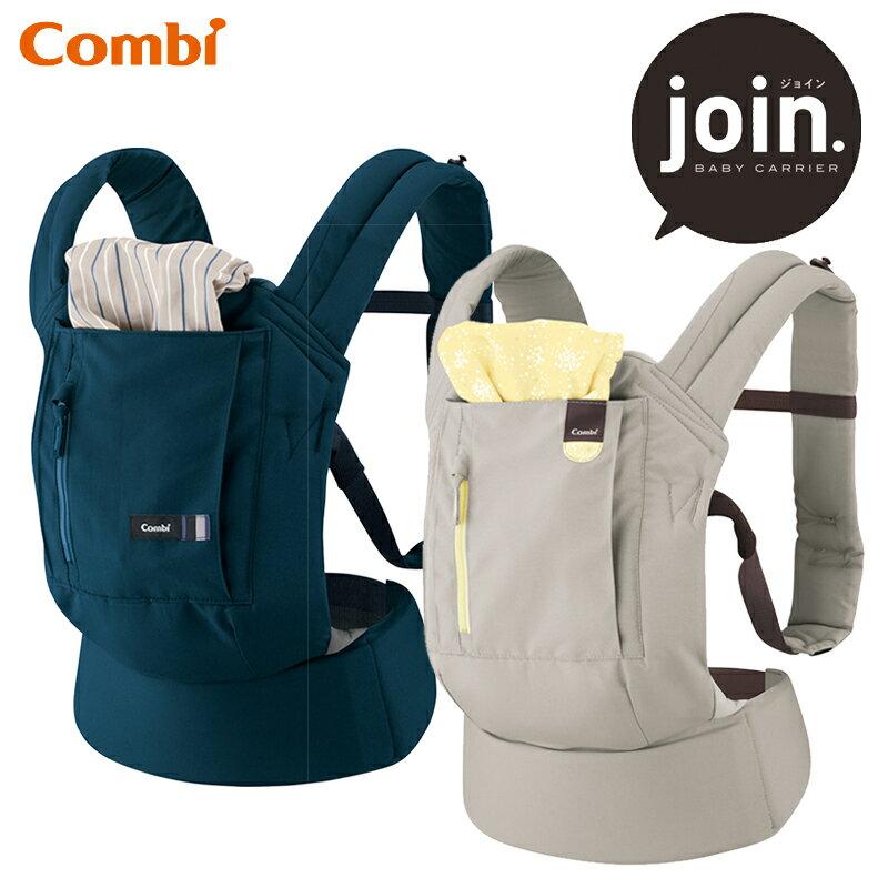 Combi(コンビ)『ジョイン EL-E』